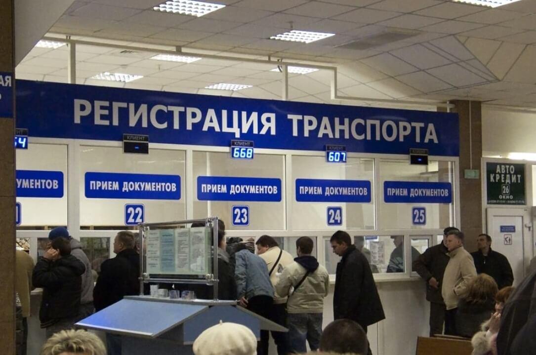 Коммерческие МРЭО СПб, адреса и цены, сайт, режим работы