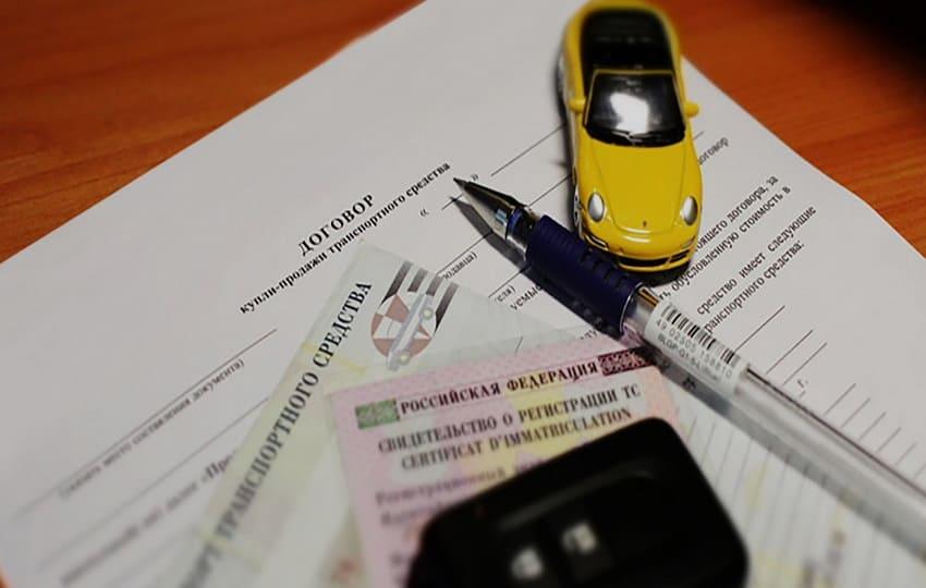 Можно ли без страховки переоформить машину