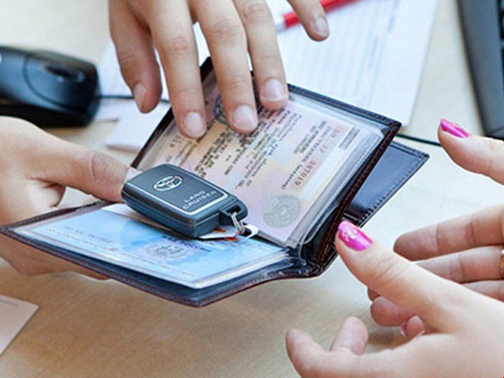 Покупка машины, снятой с учета