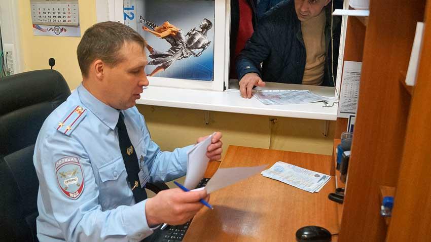 Регистрация в ГИБДД транспортного средства