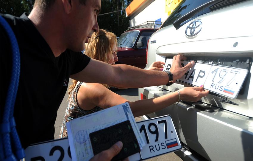 Снятие авто с учета с сохранением номеров
