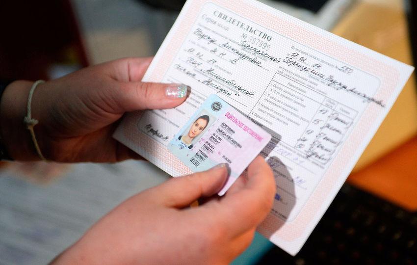 Стоимость замены водительского удостоверения в 2018 году